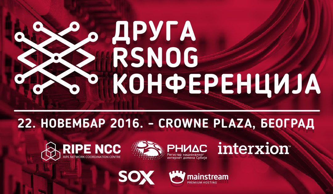 Отворене пријаве за Другу RSNOG конференцију