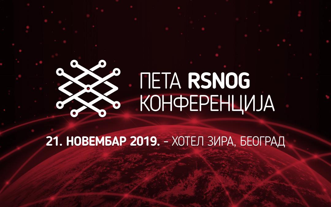 Отворена регистрација за Пету RSNOG конференцију